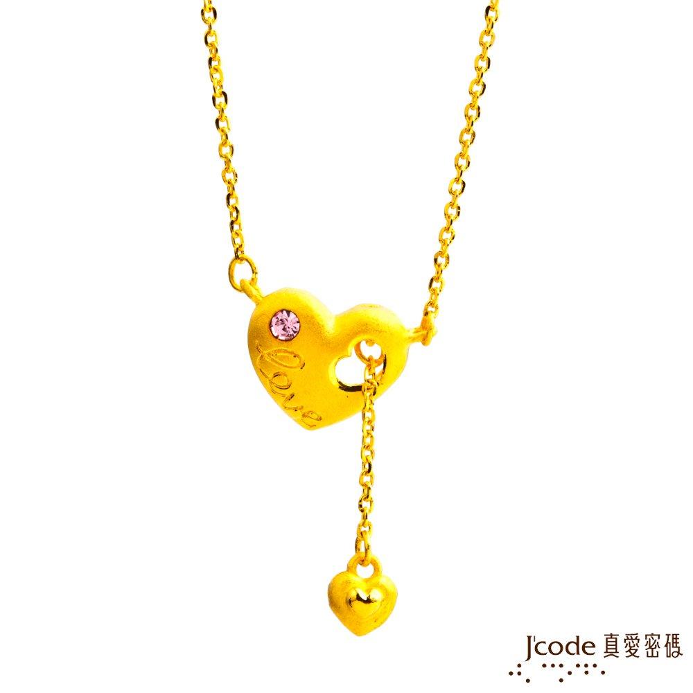 J'code真愛密碼 幸福愛黃金/水晶項鍊