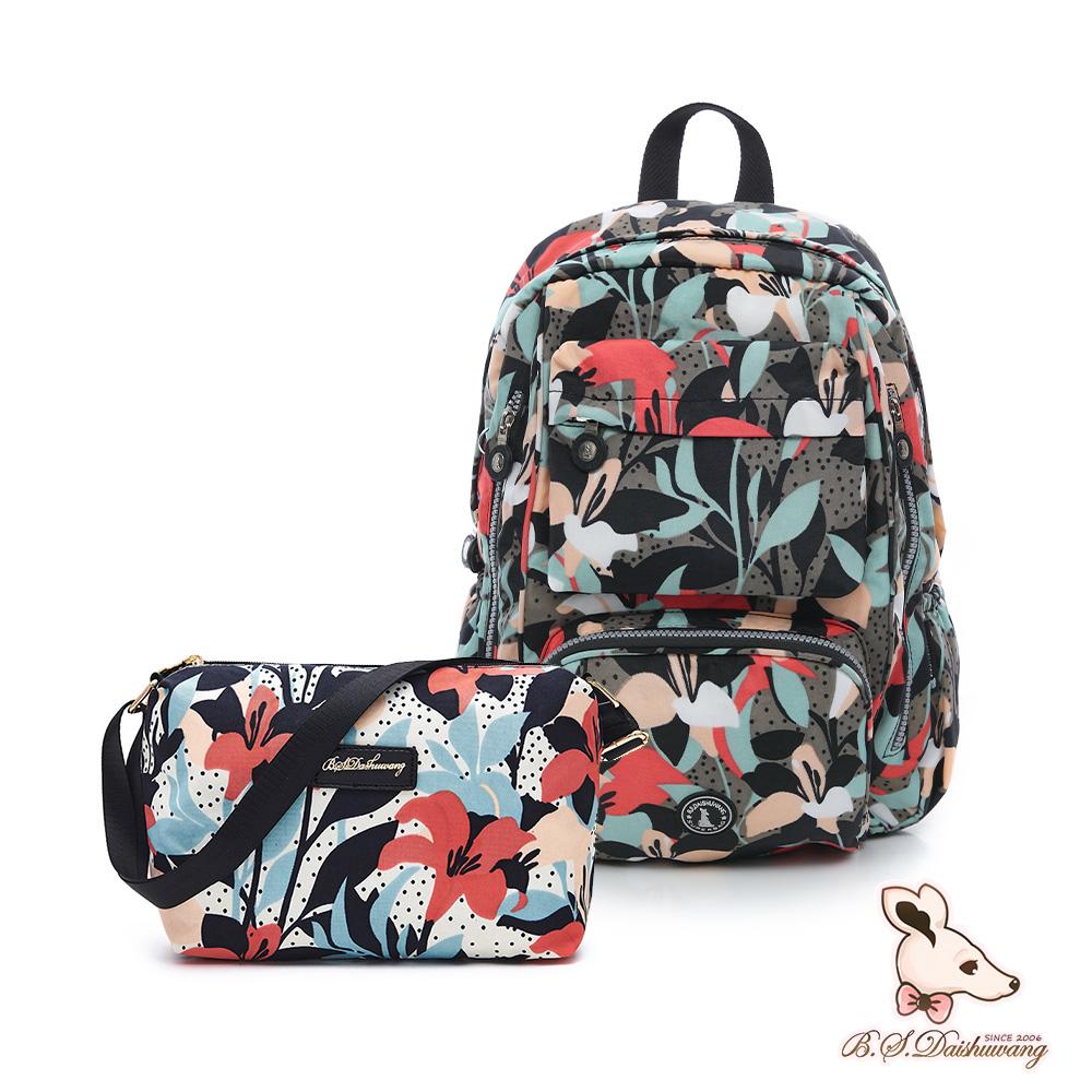 B.S.D.S冰山袋鼠 - 楓糖瑪芝 - 大容量附插袋後背包+側背小包2件組 - 熱帶雨林【Z060-1+001】