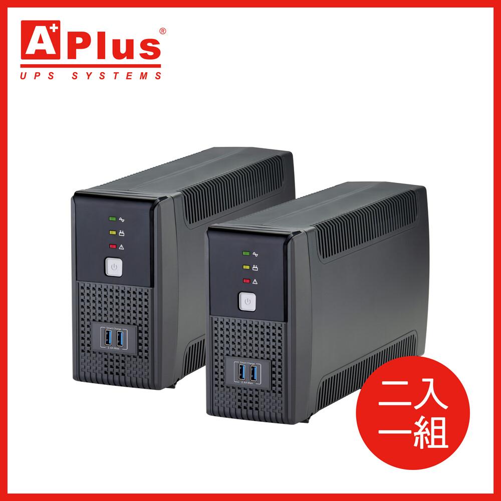 兩入組特優aplus 在線互動式ups plus1e-us600n(600va/360w)