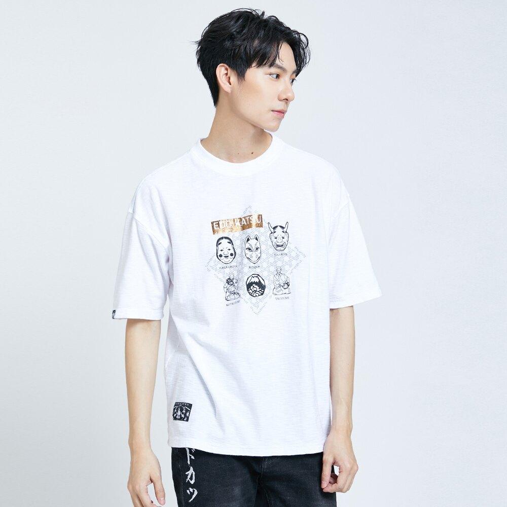 EDOKATSU 江戶勝 潮紋能劇短袖T恤-男款 白色