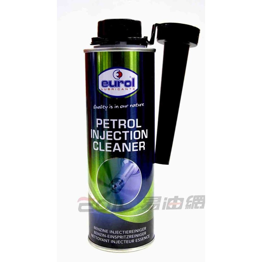 易油網eurol petrol injection cleaner 噴油嘴清潔劑 油路清潔