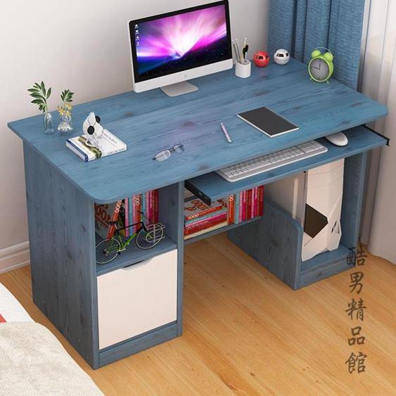 簡易桌子電腦桌電腦台式桌家用簡約經濟型書桌學生臥室學習寫字桌全館促銷限時折扣