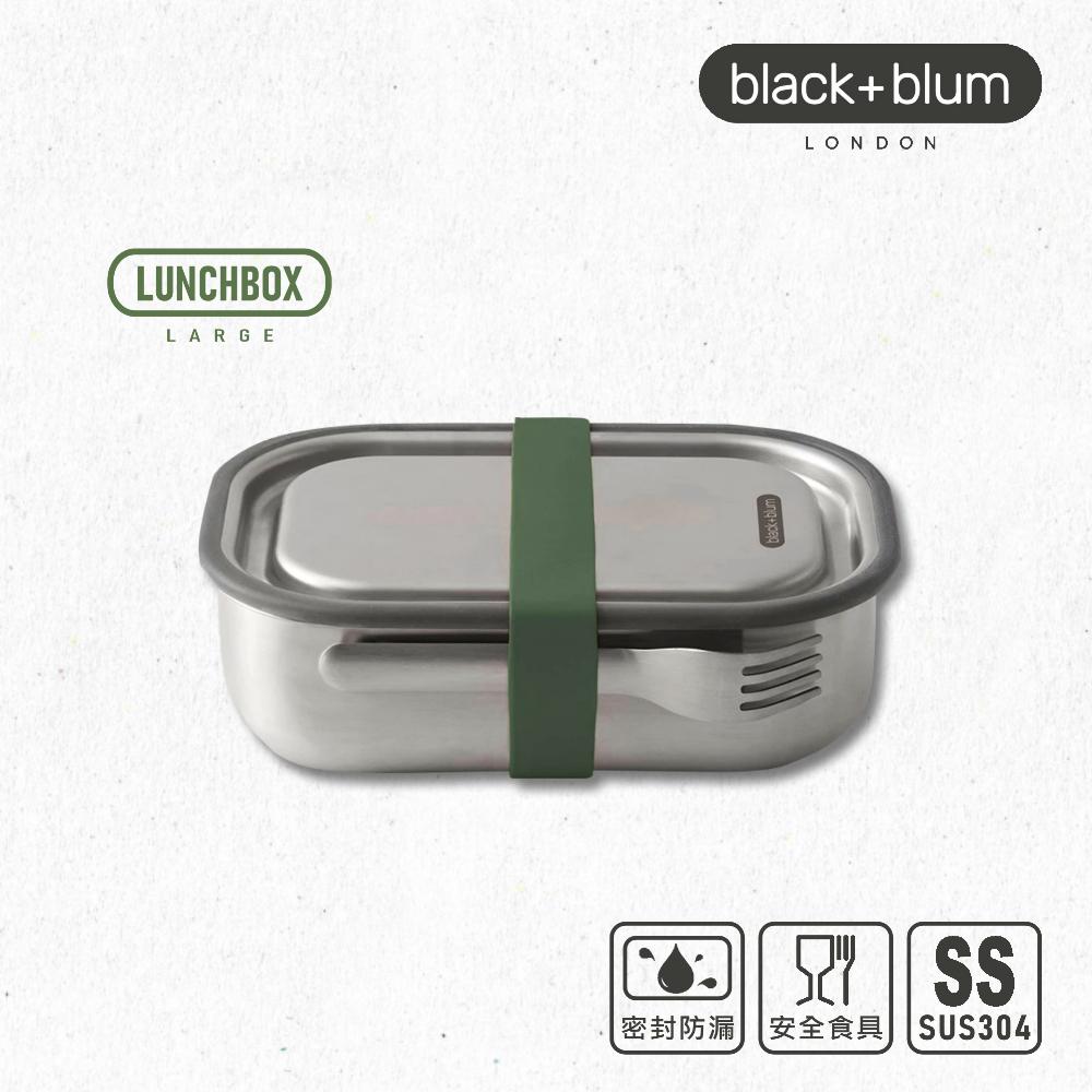 ★快速到貨★英國BLACK+BLUM不鏽鋼滿分便當盒(大/橄欖綠/附餐具)