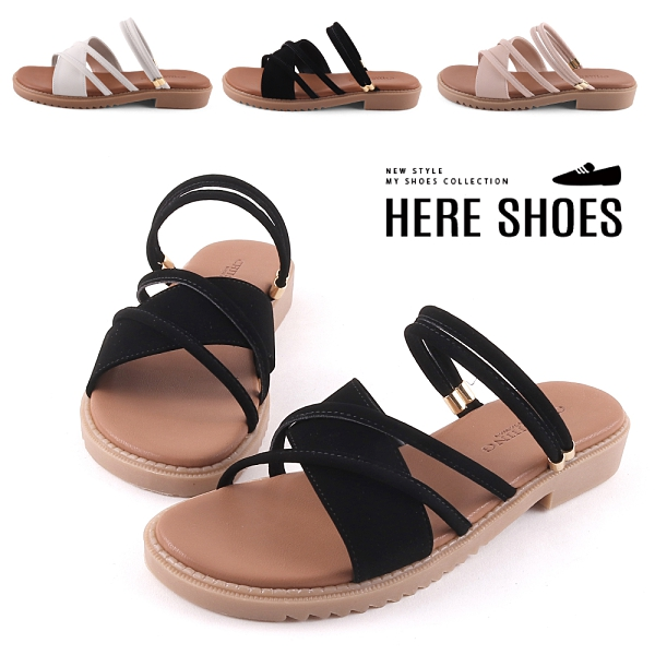 [Here Shoes] 2cm涼鞋 皮革/絨面寬帶交叉 圓頭平底兩穿涼拖鞋 MIT台灣製-KG1083