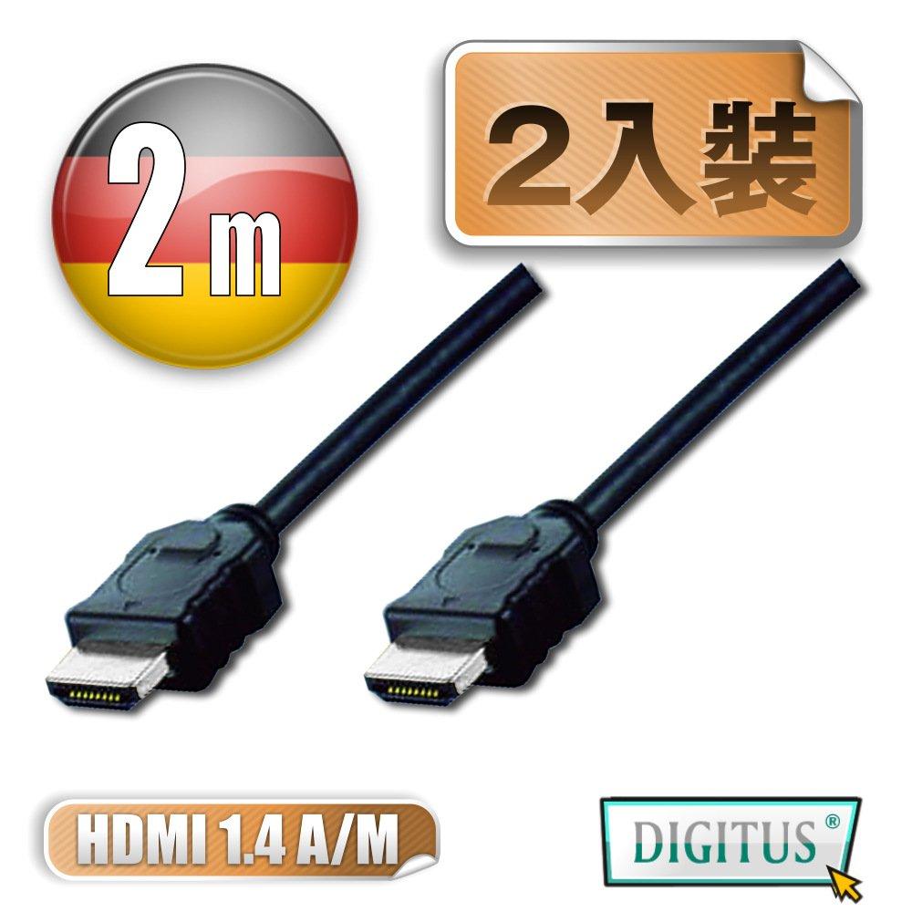 (2入組)曜兆DIGITUS HDMI 1.4a圓線2公尺typeA