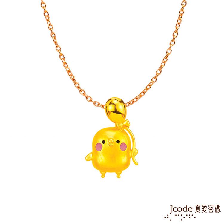 j'code真愛密碼金飾 卡娜赫拉的小動物-氣球p助黃金墜子 送項鍊