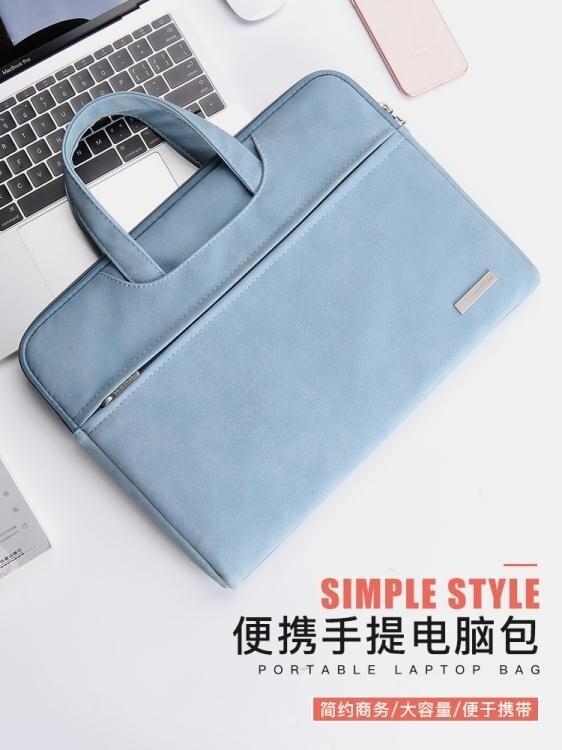 電腦包筆記本手提包適用聯想蘋果華為matebook13電腦包