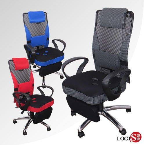 LOGIS邏爵~創世契機坐臥兩用三孔座墊辦公椅/電腦椅*B719H*