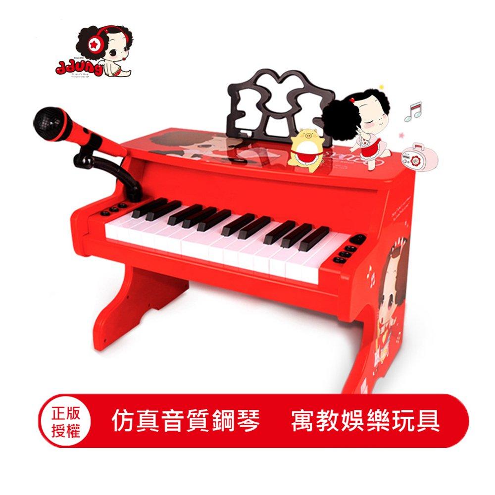 【孩子國】冬己娃娃兒童電子鋼琴音樂玩具