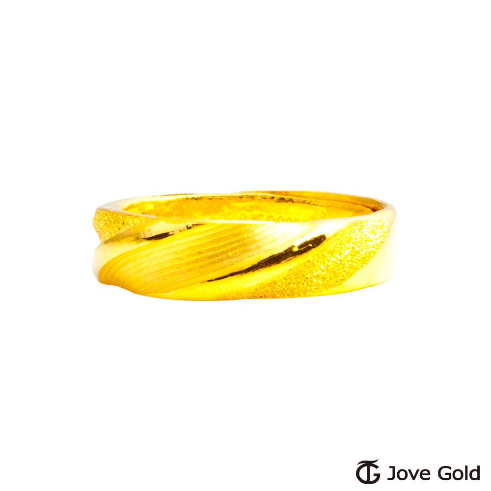 jove gold 漾金飾 歌頌幸福黃金男戒指