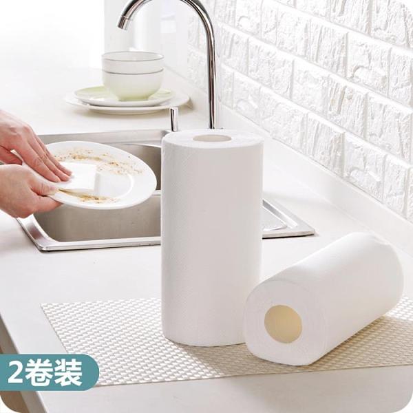 厨房整理 加厚家用廚房加厚吸水吸油紙干紙巾桌子去油污一次性擦手懶人抹布