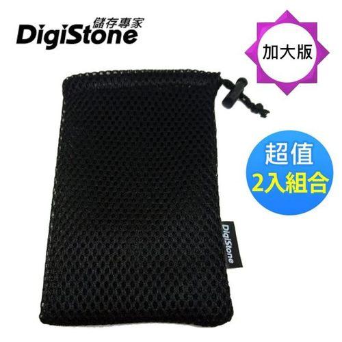 DigiStone 3C防震收納袋(格菱軟式束口袋)【加大版型】適2.5吋硬碟/SSD/行動電源/3C產品-黑X2個