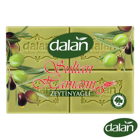 【土耳其dalan】頂級橄欖油育膚皂175gX4入組