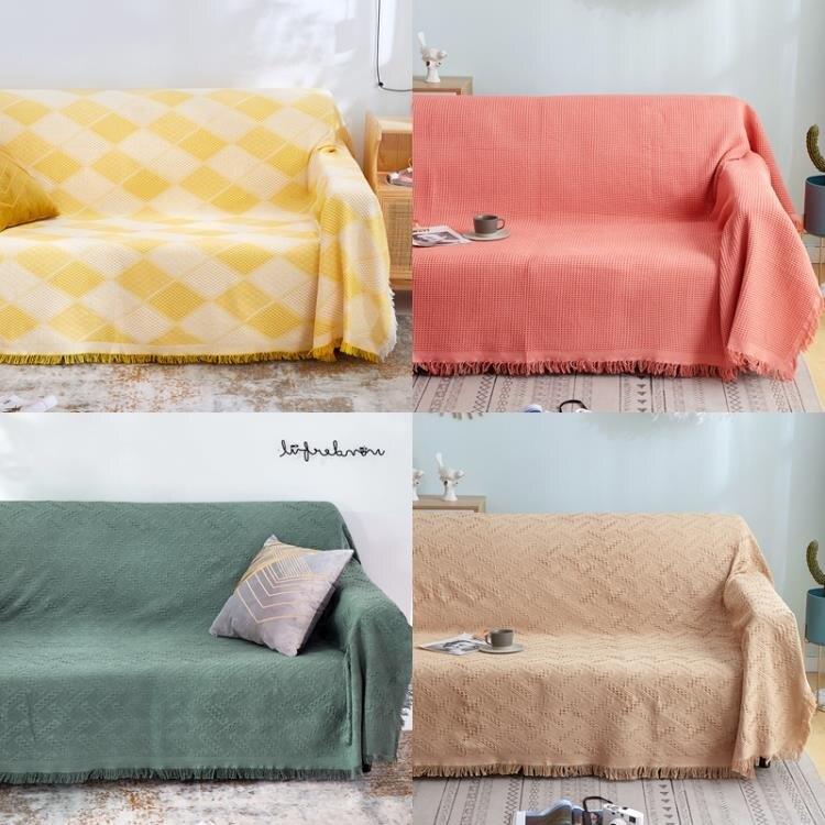 沙發套 北歐方格全蓋ins沙發布單網紅沙發巾沙發套罩沙發墊蓋布沙發毯
