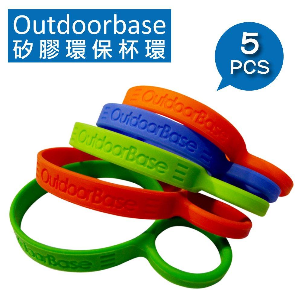 【Outdoorbase】矽膠環保杯環 27609 (五入)