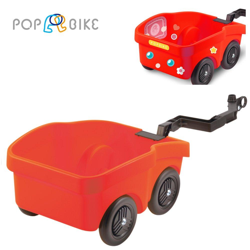 【POPBIKE】兒童平衡滑步車專用配件 - 拖車 Pop Bike Tralier - 紅色
