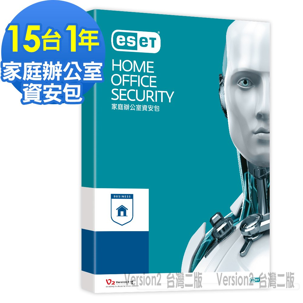 ESET NOD32 Home Office Security Pack 15台1年授權