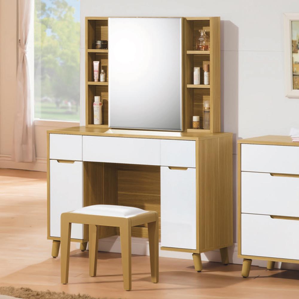 Boden-喬托3.3尺化妝桌/鏡台(贈化妝椅)