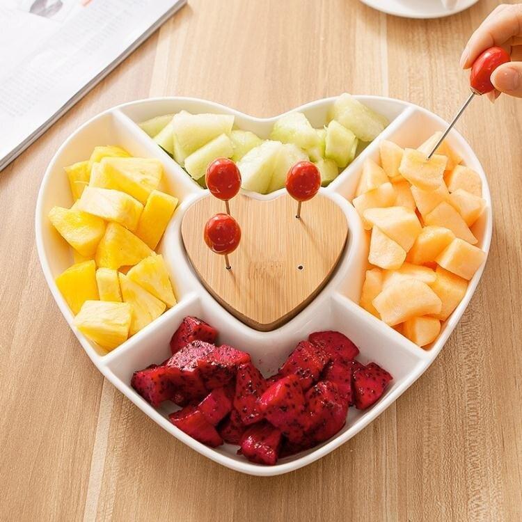 水果盤 創意陶瓷水果盤家用簡約果盤日式零食盤分格沙拉盤客廳點心干果盤