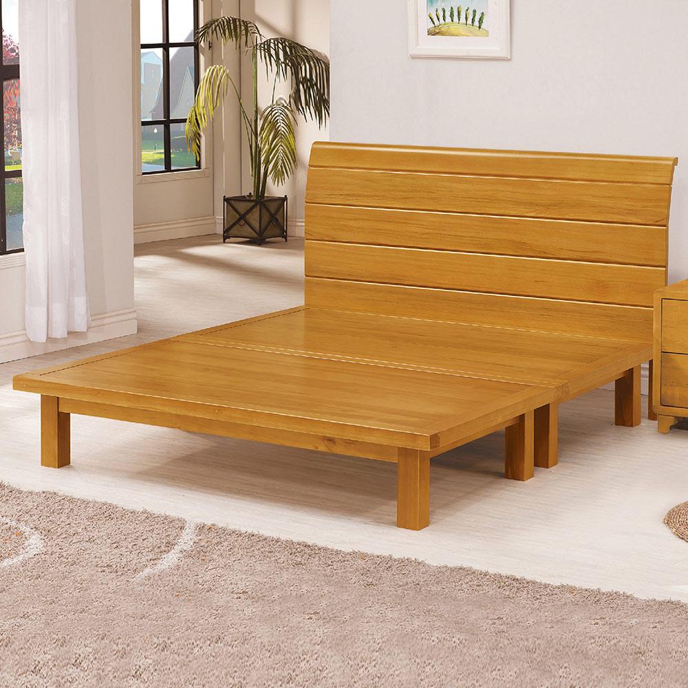 Boden-亞格6尺實木雙人加大床組(床頭片+床底)