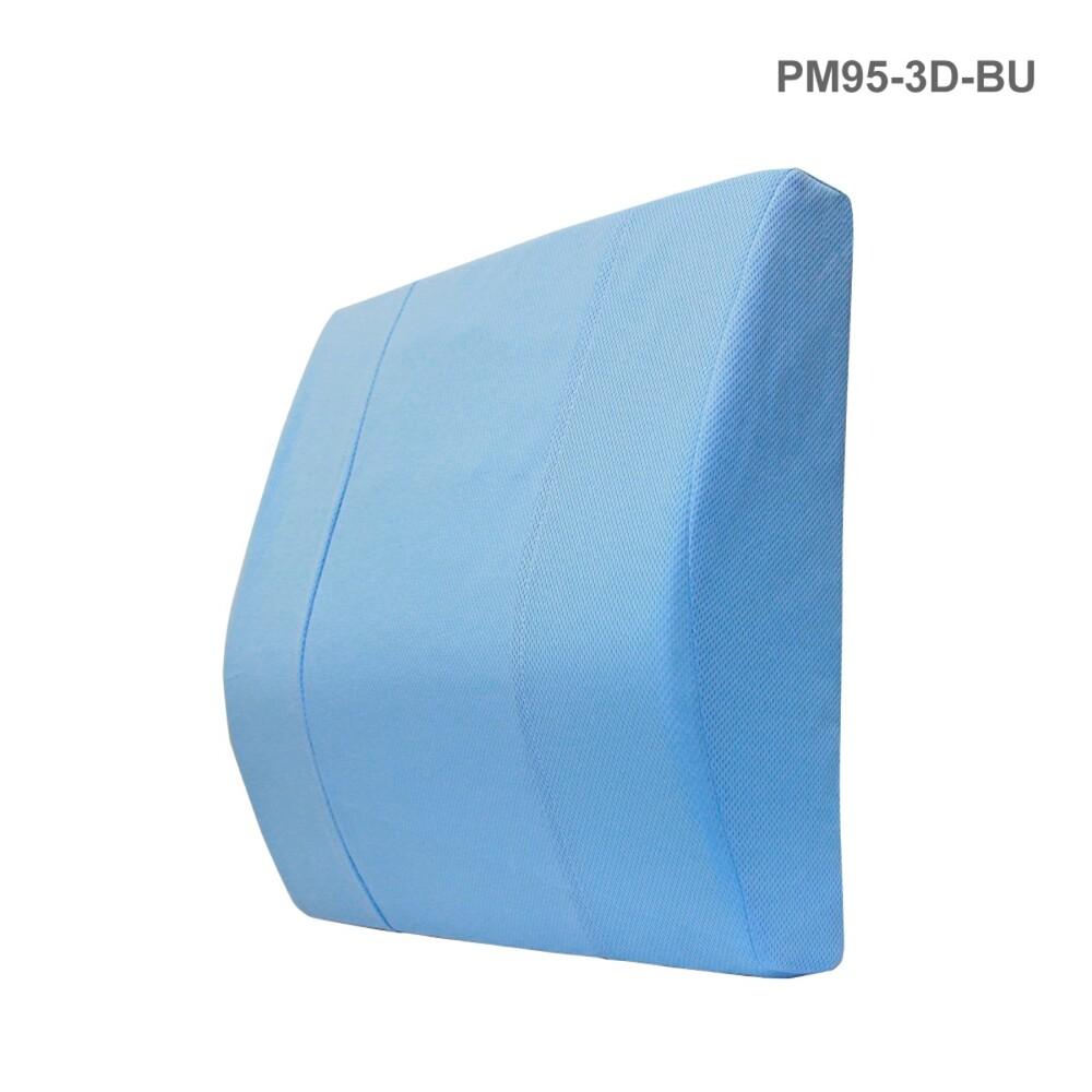 obis高密度抗菌健康強化曲線腰墊 pm95-3d-bu