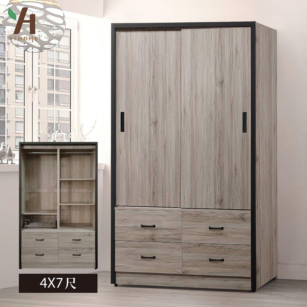 【伊本家居】巴特 滑門收納置物衣櫃 寬121cm