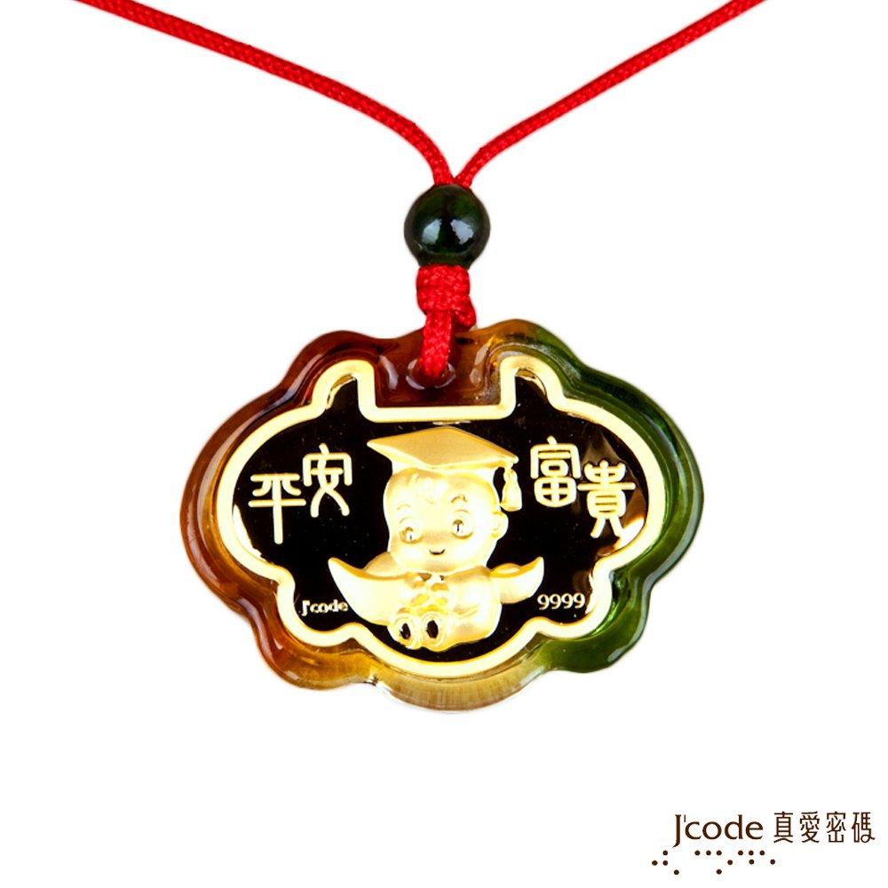J'code真愛密碼-寶寶博士精緻木盒彌月禮0.1錢
