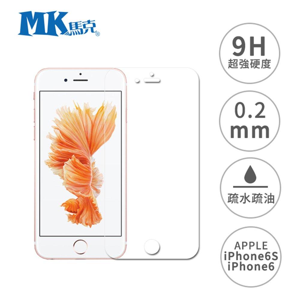 【MK馬克】APPLE iPhone6S Plus 5.5吋 9H鋼化玻璃膜 (非滿版)