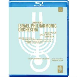 以色列愛樂 75週年音樂會 (BD)