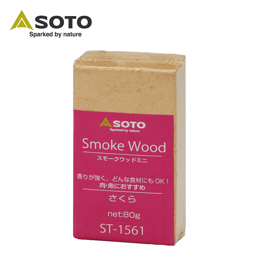 【SOTO】櫻桃煙燻木塊-小 ST-1561