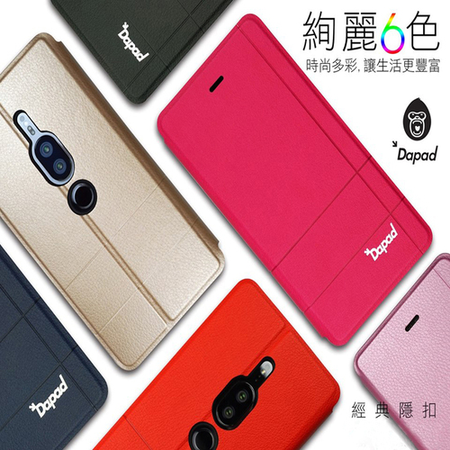 Dapad for ASUS ZenFone 4 Selfie Pro ZD552KL ( Z01MDA ) 5.5吋       經典款-( 隱藏磁扣)側掀皮套
