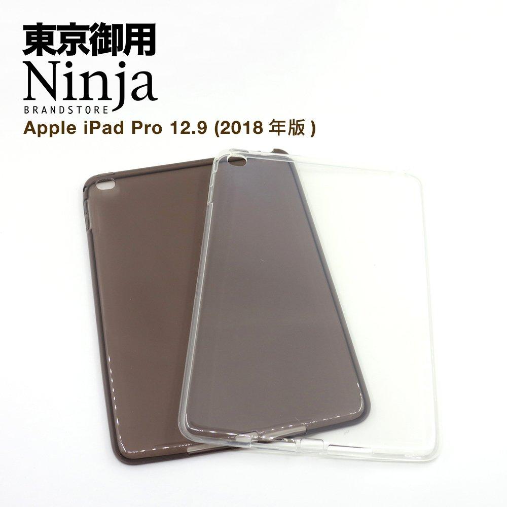 【東京御用Ninja】Apple iPad Pro 12.9 (2018年版)專用高透款TPU清水保護套