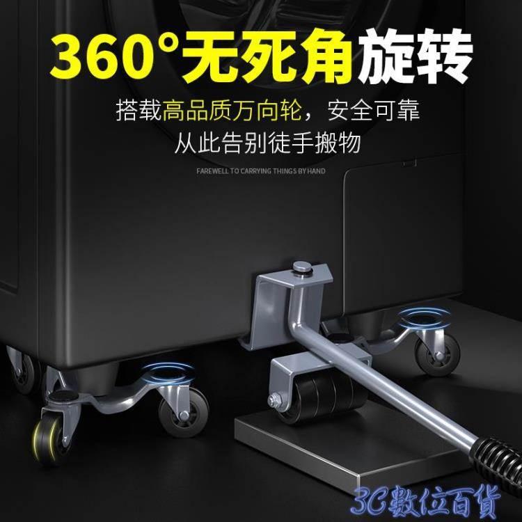 搬家神器工具重物移動挪床家具移物搬運利器家用重型小型萬向滑輪