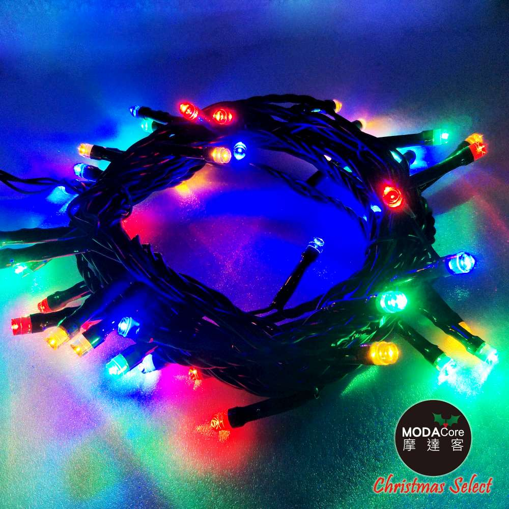 【摩達客】50燈LED燈串聖誕燈 (四彩色光/綠線)(附控制器跳機)高亮度又省電