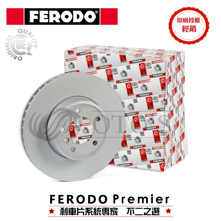 (前輪平盤)JAGUAR   XF 083~154(X250)【FERODO】PREMIER煞車盤