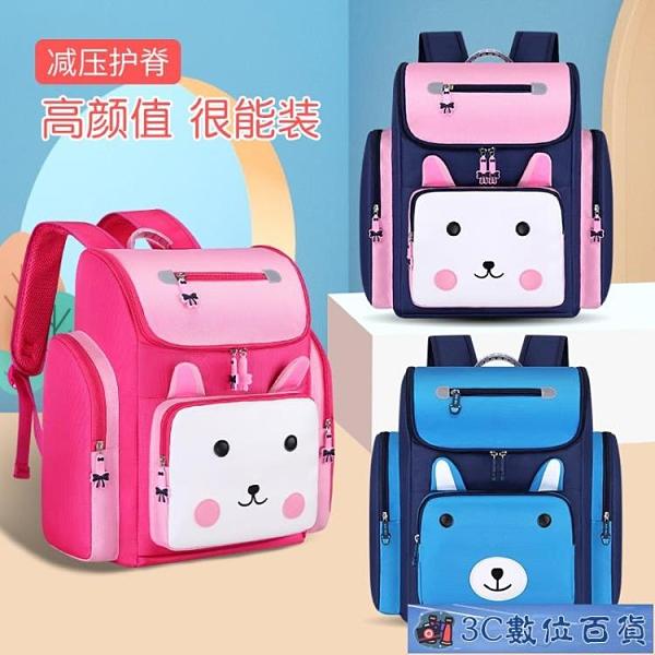 書包小學生1-3-4-6年級兒童女可愛女童書包韓版輕便減負雙肩背包 3C數位百貨