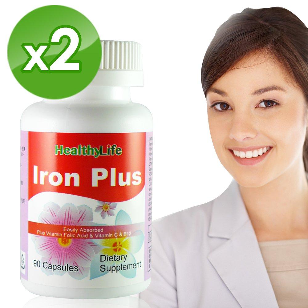 Healthy Life 加力活複方樂補鐵膠囊(90顆*2瓶)