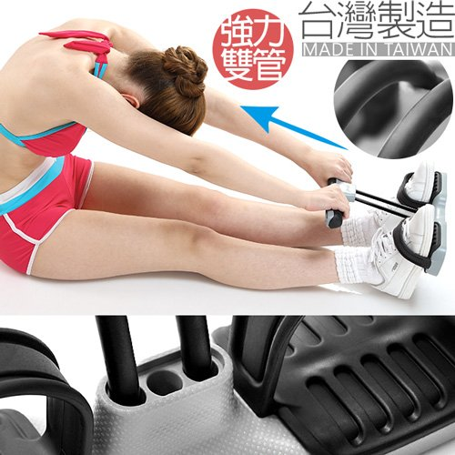 台灣製造!!短繩腳踏拉繩拉力器(彈力繩彈力帶.健腹機健腹器擴胸)