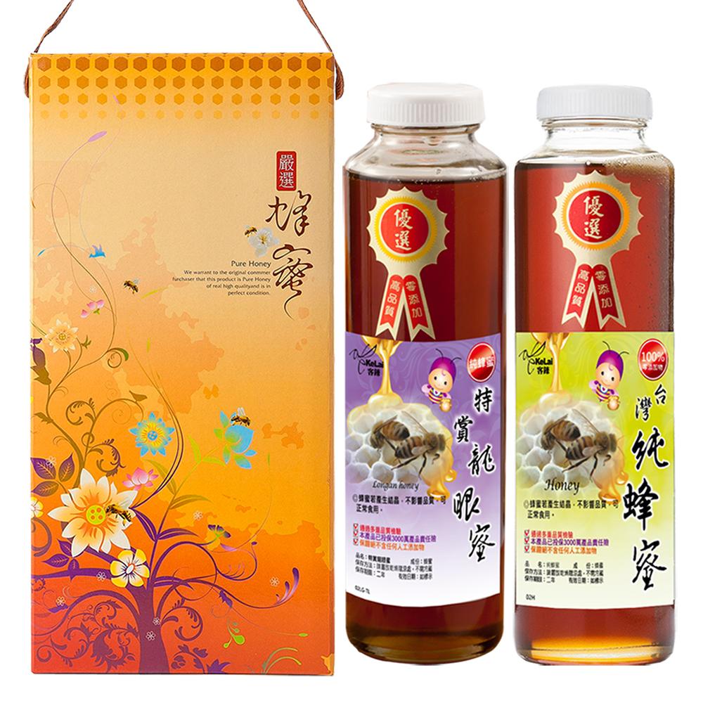 年節特賣_任選【客錸】優選蜂蜜820g雙入禮盒