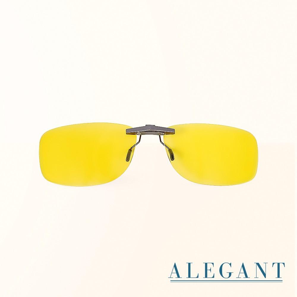 水仙黃鋁鎂合金夾式結構夜視防眩光偏光太陽眼鏡uv400車用夾片外掛夾式鏡片alegant