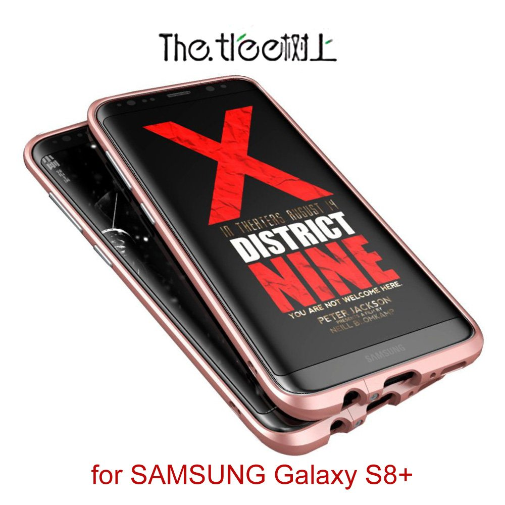 The tree 亮劍系列 Samsung S8+ 鋁合金 金屬保護邊框