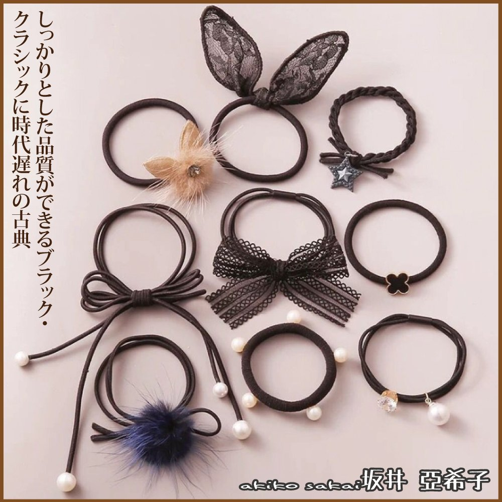 『坂井.亞希子』哥德蘿莉塔古典蕾絲系列髮圈九件組