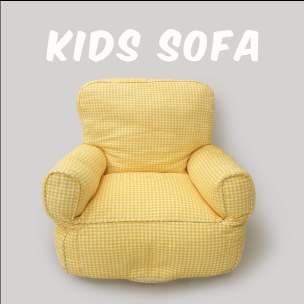 免運兒童 沙發 北歐 全棉帆布 寶寶座椅 懶人沙發 公主房 攝影 幼稚園 坐凳 豆袋 兒童房 客廳