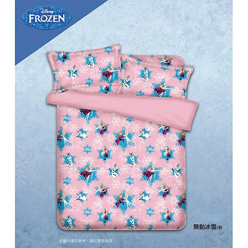 【冰雪奇緣】FROZEN舞動冰雪單人涼被-粉紅
