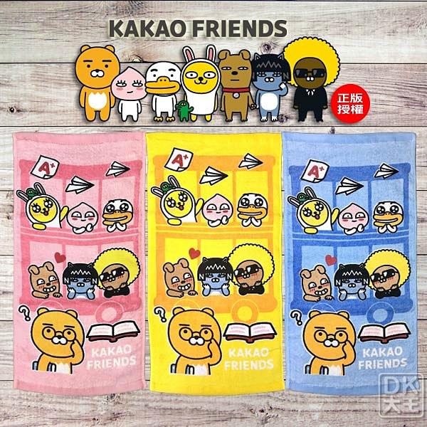 KAKAO FRIENDS童巾 兒童毛巾 韓國正版授權【DK大王】