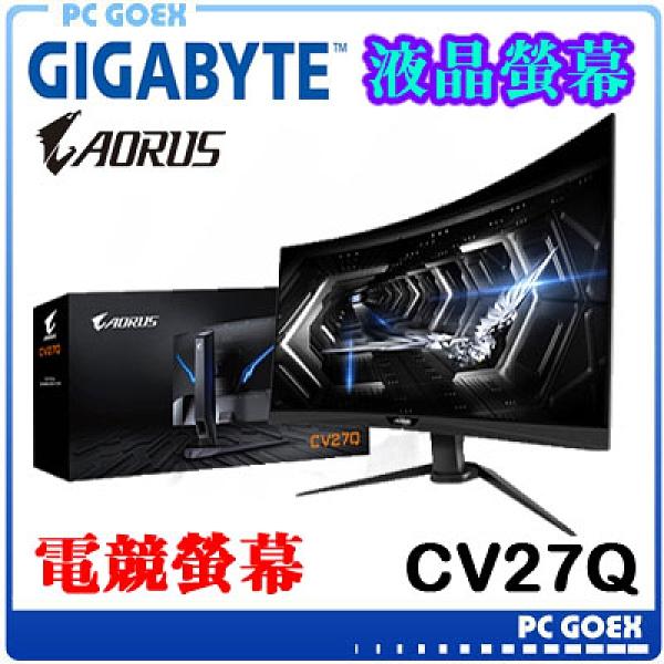 軒揚pcgoex GIGABYTE 技嘉 AORUS CV27Q DCI-P3 90% 165HZ HDR 2K VA 1500R曲面 電競液晶顯示器