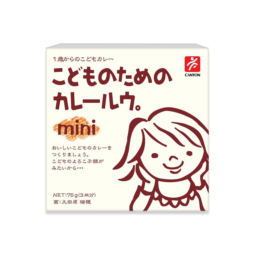 日本CANYON 兒童咖哩塊MINI 75G