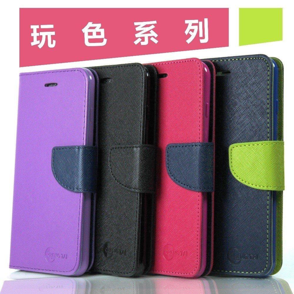 三星 Samsung Galaxy S10+/S10 Plus 玩色系列 磁扣側掀(立架式)皮套