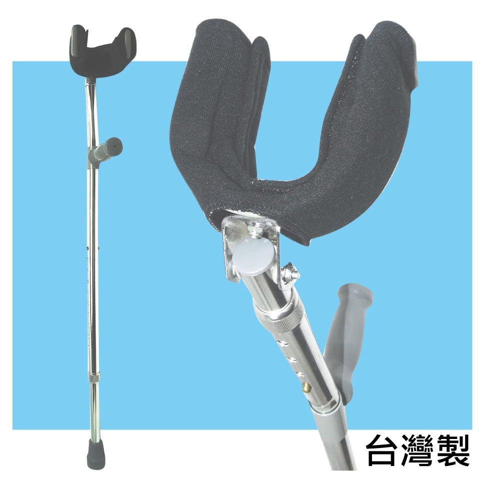 感恩使者 刷毛舒適墊 / 2個入- 前臂拐用 台灣製 [ZHTW1723-2A]