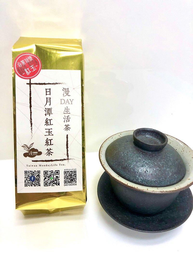 【新年快閃免運】漫Day生活茶 台茶18號 紅玉紅茶 比賽評鑑茶 優質獎 2兩